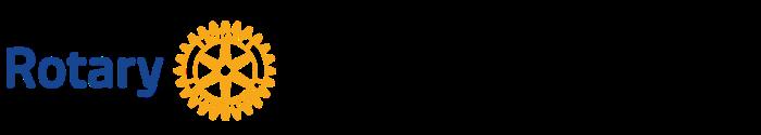 遠賀ロータリークラブ